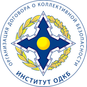 Institute of Collective Security Treaty Organization